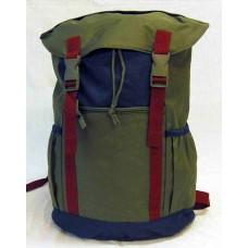 18L-es hátizsák