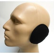 Fülmelegítő